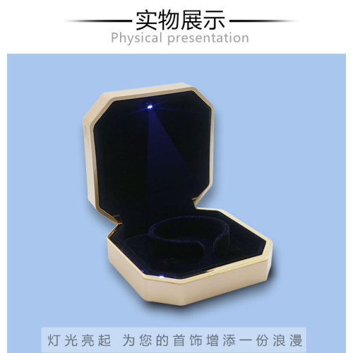 paper Jewelry Box with insert and velvet