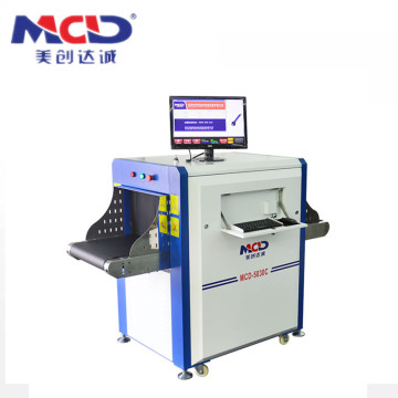 Ligtas na High-Performance Sensitive x ray Conveyor Type Metal Detector MCD6550