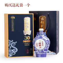 Qian Fu Hua Diao wine aged 30years