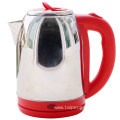 Electric 2.5L tea kettle