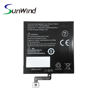 58-000246 Amazon Kindle Paperwhite 4th 10th Battery