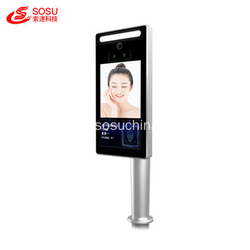 Face recognition and temperature detection camera