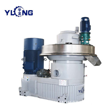 YULONG XGJ560 biomass mango wood pellet making machine