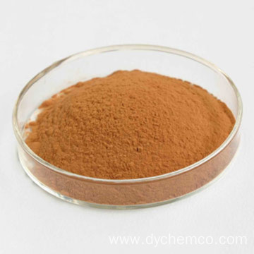 Acid Brown 283 CAS No. 12219-66-8