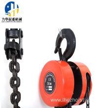 Construction Manual Chain Hoist Pulley Block