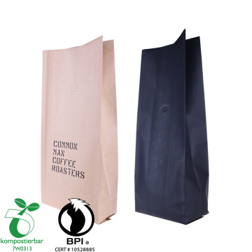 Custom Printed One Way Valve Ziplock Coffee Packaging Bag with Valve Wholesale from China