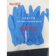 AKL Disposable medical nitrile Synthetic inspection gloves