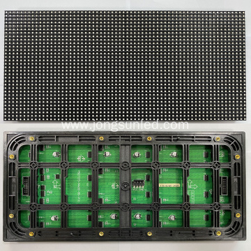 Full Color P5 RGB Outdoor LED Display Module