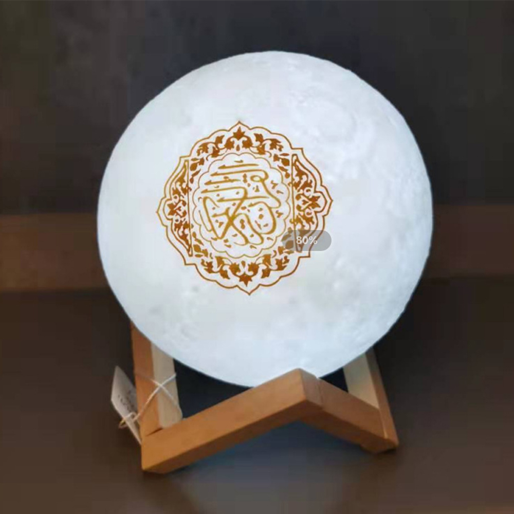 islam Wireless Bluetooth Speakers Quran Player Colorful Light Moon Lamp Moonlight Support MP3 FM TF Card veilleuse coranique