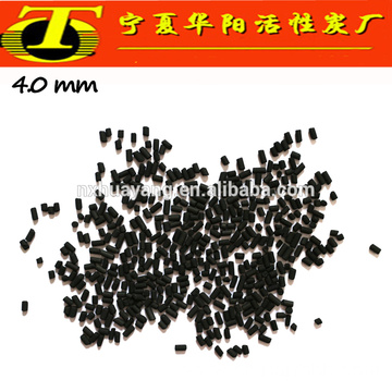 Anthracite coal activated carbon for gas adsorption