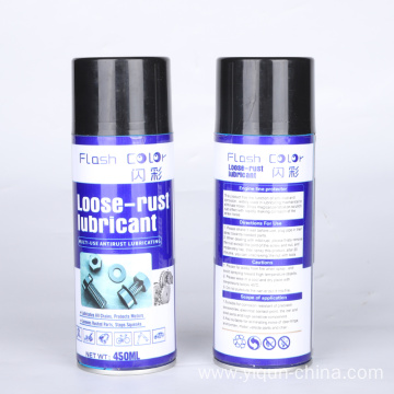 Loose Rust Lubricant Quickly Busts Loose Rusted