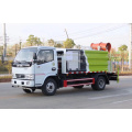Brand New Dongfeng 5000liters Pesticide Spray Truck