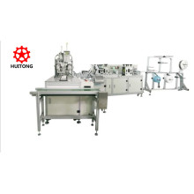 high speed mask machine for medical mask production