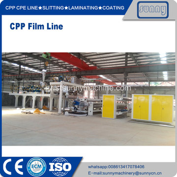 Σειρά CPP SUNNY MACHINERY