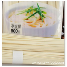 Wholesale fine dried egg noodles