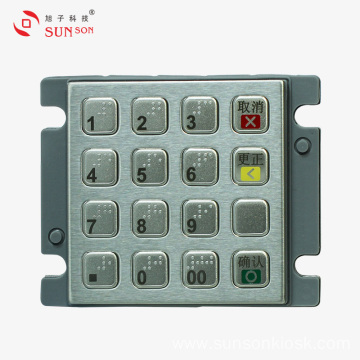 PCI5.x Encryption PIN pad for Vending Machine