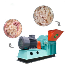 1-2t/h Wood Hammer Mill Crusher for Making Sawdust