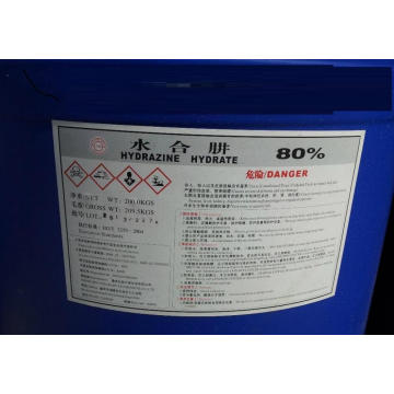 high quality Hydrazine Hydrate 80% 50%