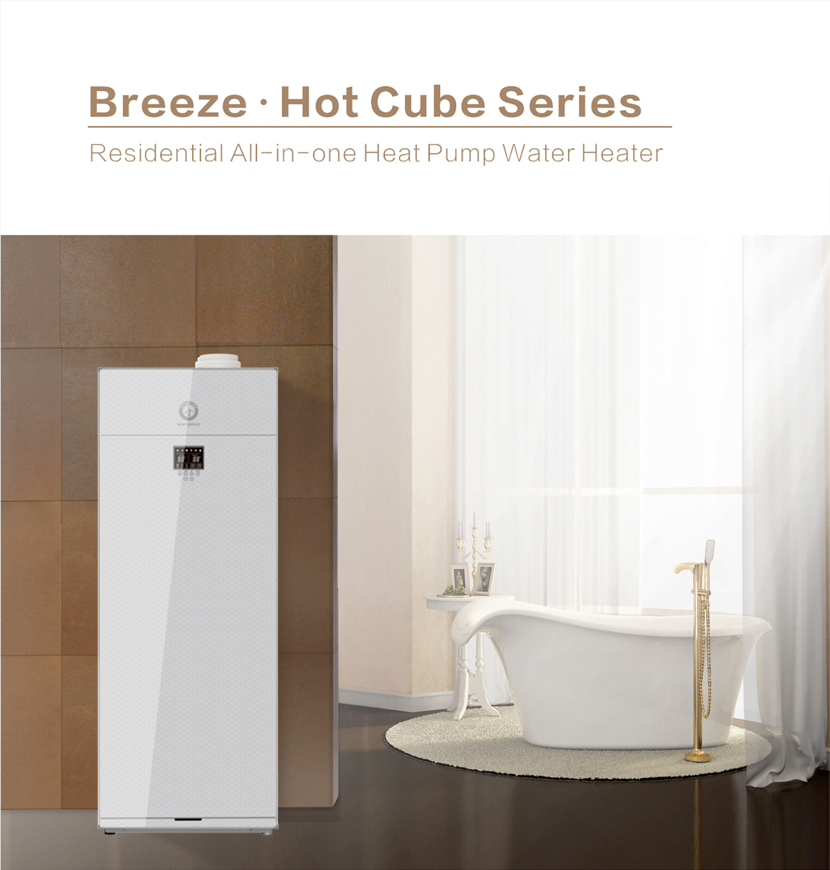 hot water heat pump