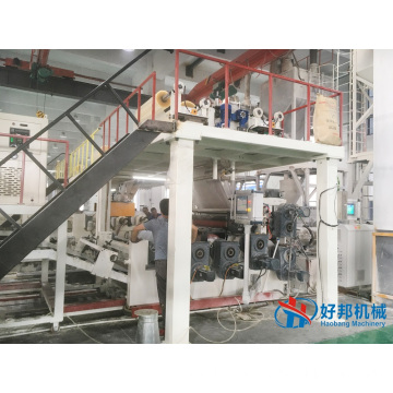 Professional SPC Floor Laminate Sheet Production Line