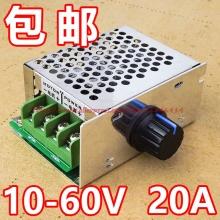 DC motor governor 12V24V36V48V high power driver module PWM Controller 20A