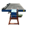 Shaker Table Vibration For Placer Gold Processing Equipment