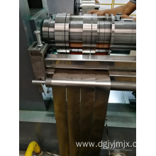 precision metal slitting machine inc
