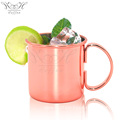 450ml Stainless Steel Copper Moscow Mule Mug