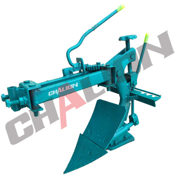 Adjustable-Double Face Plough For Tiller