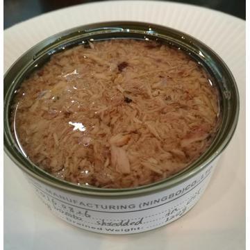 Canned Tuna Shredded Meat In Vegetable Oil