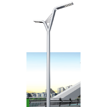 LED Street Lamp Series