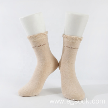 Knitted jacquard organic cotton new mom socks