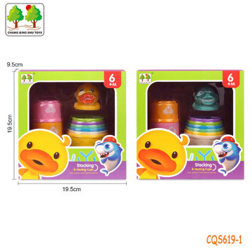 CQS619-1 CQS Stacking cupbuilding block animal 2 mixed