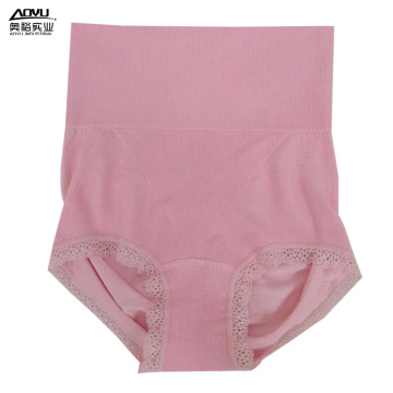 Underwear Women Seamless  Hips High Waist Panties