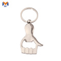 Bulk bottle opener keychain for wedding favors