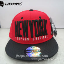 Embroidery Hip Hop Snapback Caps