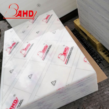 120mm 150mm 180mm 200mm PA6 Sheet Price