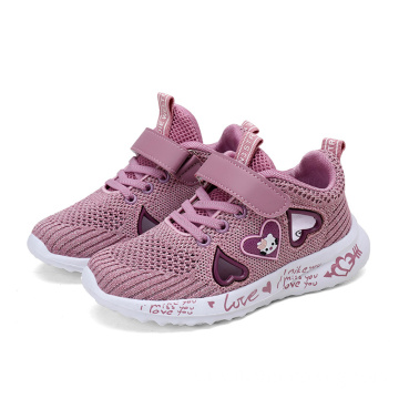 Casual Outdoor Travel Sport Shoes for Children