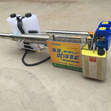Hot sale disinfection thermal fogger