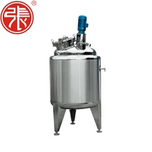 Stir System Biological Fermentation Tank