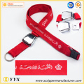 Single side remove before flight jacquard lanyard