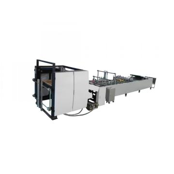 Professional High Speed Flat Bottom Paper Bag Machine