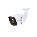 Low Lux IR AHD 5MP CCTV Security Camera