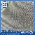 Stainless Steel Wire Cloth Hardware