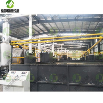 Used Tyre Pyrolysis Oil Plant