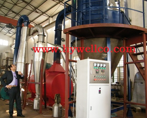 Creamer Spray Drying Machine