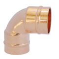 Copper 90° Solder Ring Elbow