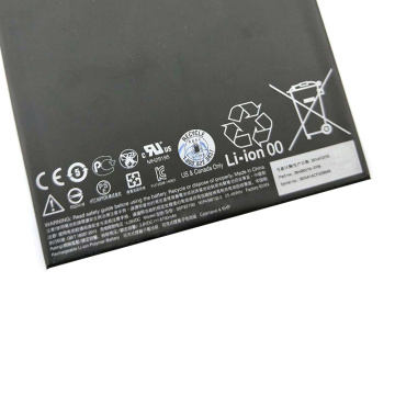 HTC TH1 google nexus 9 battery  BOP82100