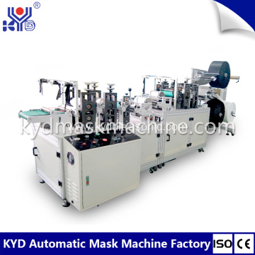 Automatic fish folding type mask blank making machine