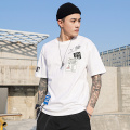 Men's casual white printed  T-shirt